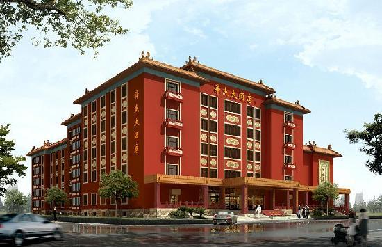 Photo of Shun Jie Hotel Shangyu
