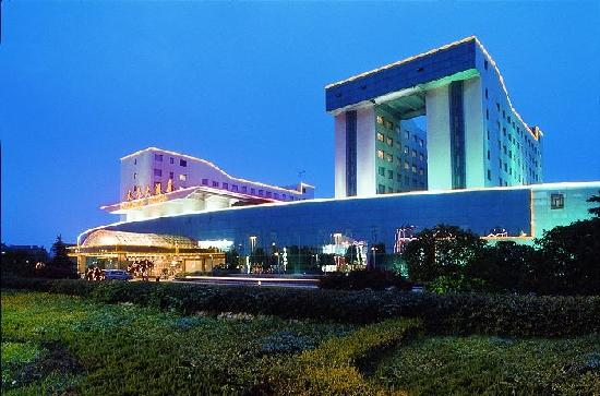 Photo of Tianping Hotel Suzhou