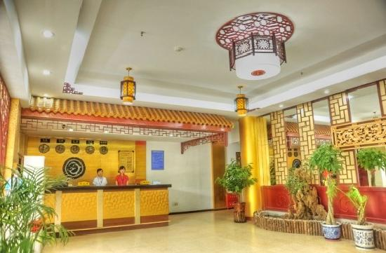 Photo of Qianlong Hotel Beijing