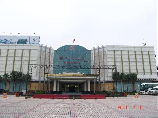 Photo of Anqing Grand Hotel