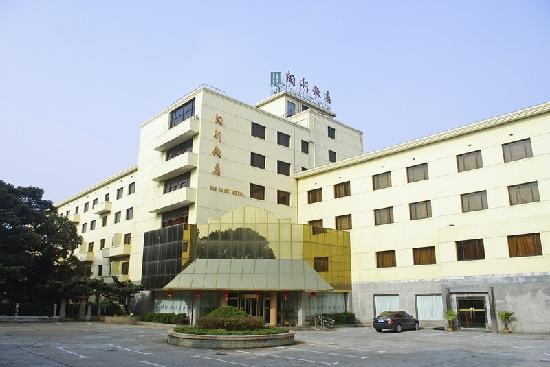 Jinjiang MetroPolo Hotel Shanghai (Minhang District)