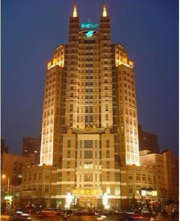 Photo of Oasis Hotel Qinghuangdao
