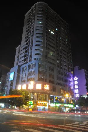 Photo of Sam Q hotel Guangzhou