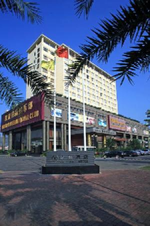 Photo of Shenzhen Kaijia Hotel
