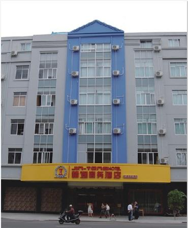 Jinton Business Hotel Yulin Chengzhan