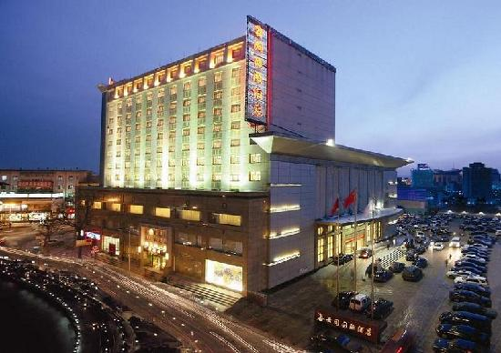 Photo of Yungang International Hotel Datong