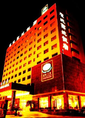 Photo of Yingcheng Xindi Hotel Zhengzhou