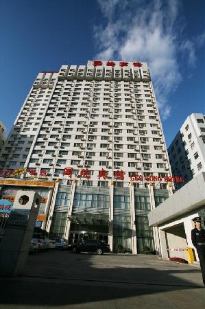 Guotong Hotel: getlstd_property_photo