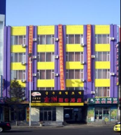 Jinzhou Holiday Hotel