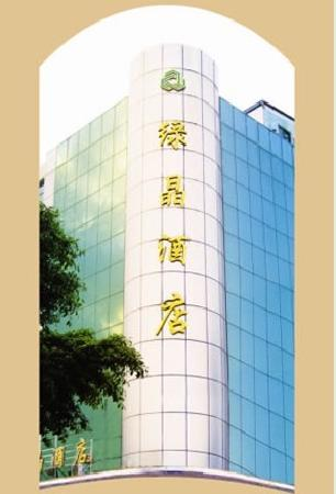 Photo of Lujing Hotel Xiamen