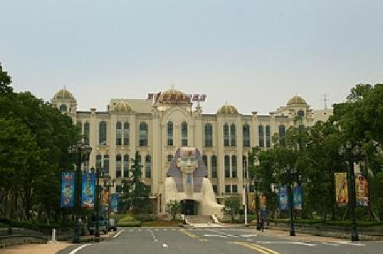 The First World Leisure Hotel
