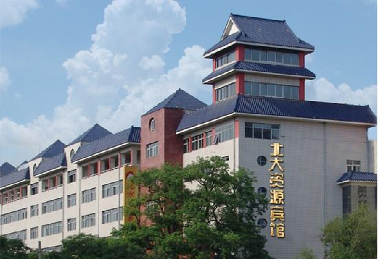 ‪Peking University Resource Hotel (Beijing Resource Yanyuan Hotel)�