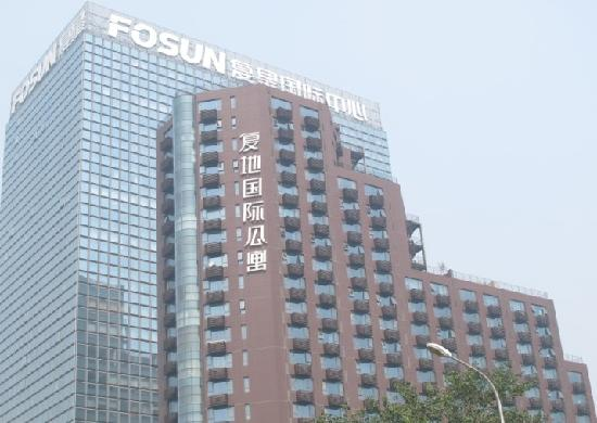 ‪Forte International Apartment Hotel‬