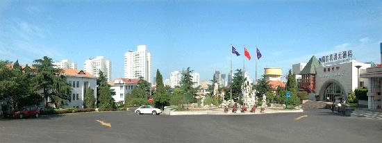 Photo of Sea Shore Garden Qingdao Hotel