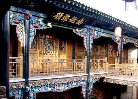 Photo of Cuichenghai Hotel Pingyao