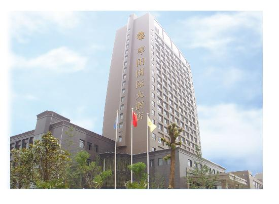 Zaoyang International Hotel