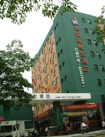 Photo of Junling New Concept Hotel Shenzhen