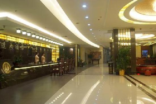 Photo of Happy Meet Hotel Nanning