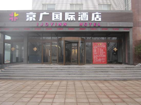 Jingguang Guoji Hotel