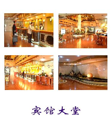 Jian Yin Hotel