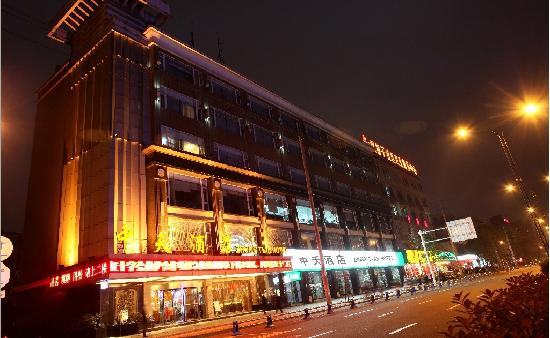 Photo of Zhongtian Hotel Chengdu