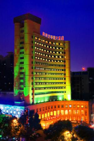 Photo of New Century Hotel Changsha