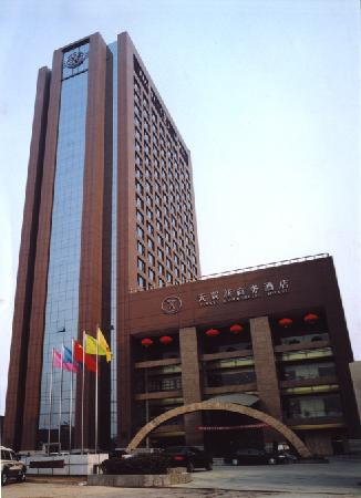 Photo of Tianyi Commercial Hotel Xi'an