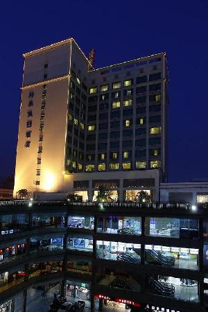 Photo of Gehao Holiday Hotel Qingyuan