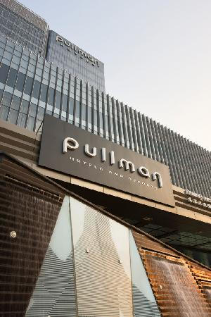 Pullman Beijing West Wanda: -