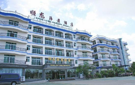 Fenghuang Shunlong Seaview Hotel
