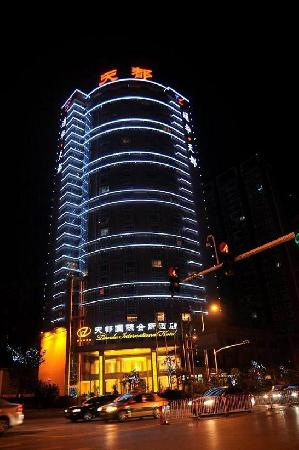 Tiandu International Hotel