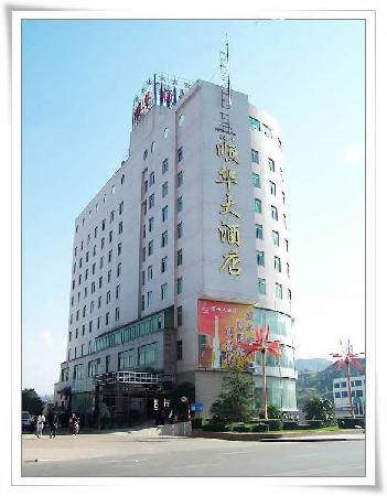 Shunhua Hotel