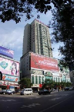 Photo of Checheng Minzhu Hotel Shiyan