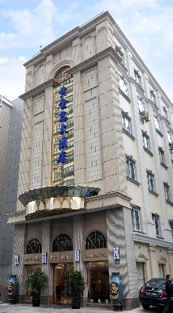 Photo of Golden Island Hotel Shanghai