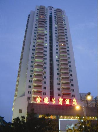 Jinxiao Apartment Hotel
