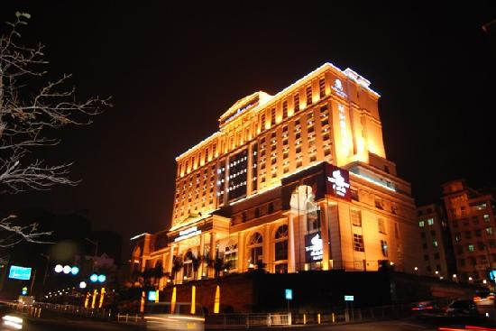Photo of Eastern Banshan Hotel Shenzhen