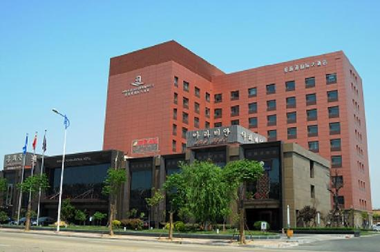 Photo of Danube International Hotel Qingdao