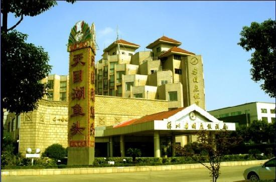 Amusement Vocation Hotel