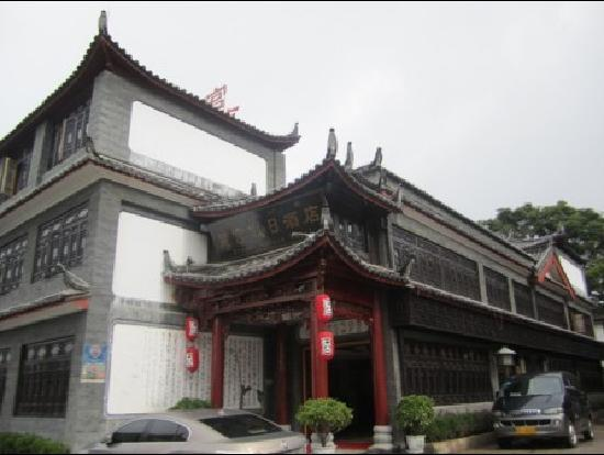 Photo of Dragon Palace Hotel Lijiang