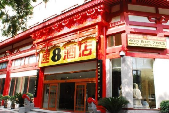 Photo of Super 8 Xi'an West Main Street