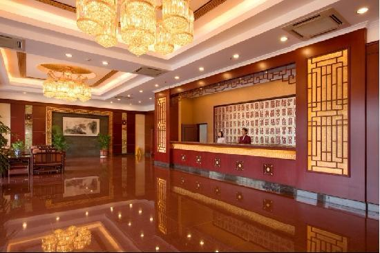Photo of Jinbai Hotel Zhongshan