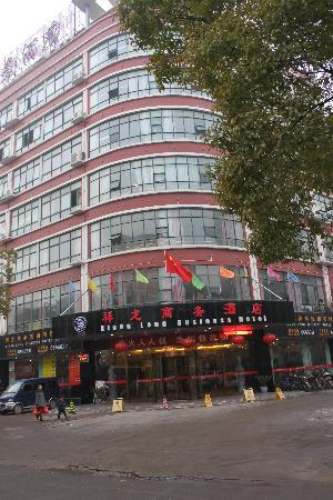 Xianglong Business Hotel