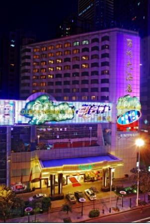 Photo of Luohu Hotel Shenzhen