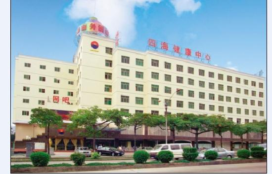 Sihai Commercial Hotel