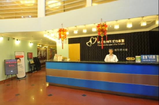 Photo of Xin Ju Yuan Hotel Guangzhou