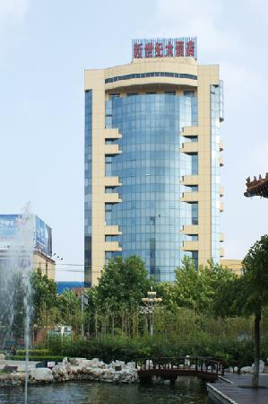 Photo of New Century Hotel Building A Laizhou