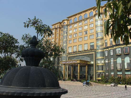 Photo of Panorama Hotel Foshan
