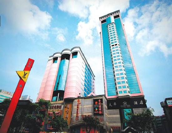 Photo of Majestic Hotel Guangzhou