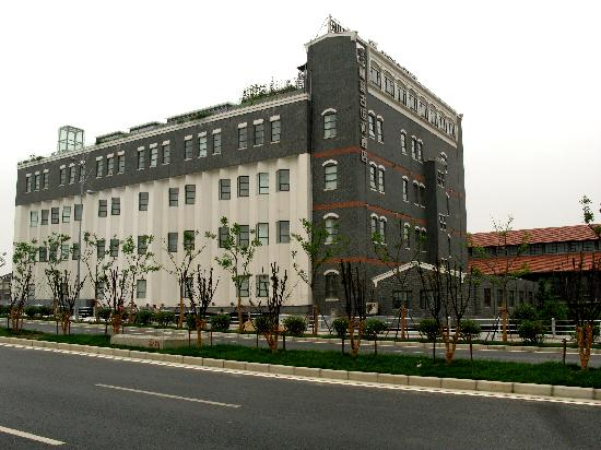 Fortune Old-canal Hotel (Wuxi Tongjiang)