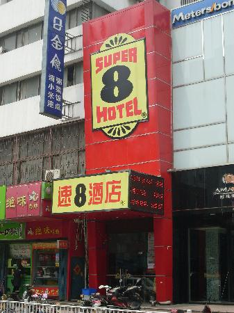 Photo of Super 8 Zhenjiang Dashikou